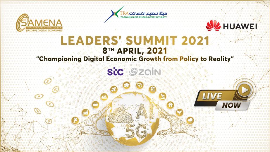 Leaders' Summit 2021 - Banner